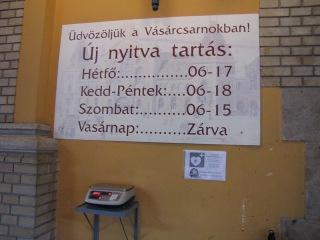 Время работы рынка в Будапеште.