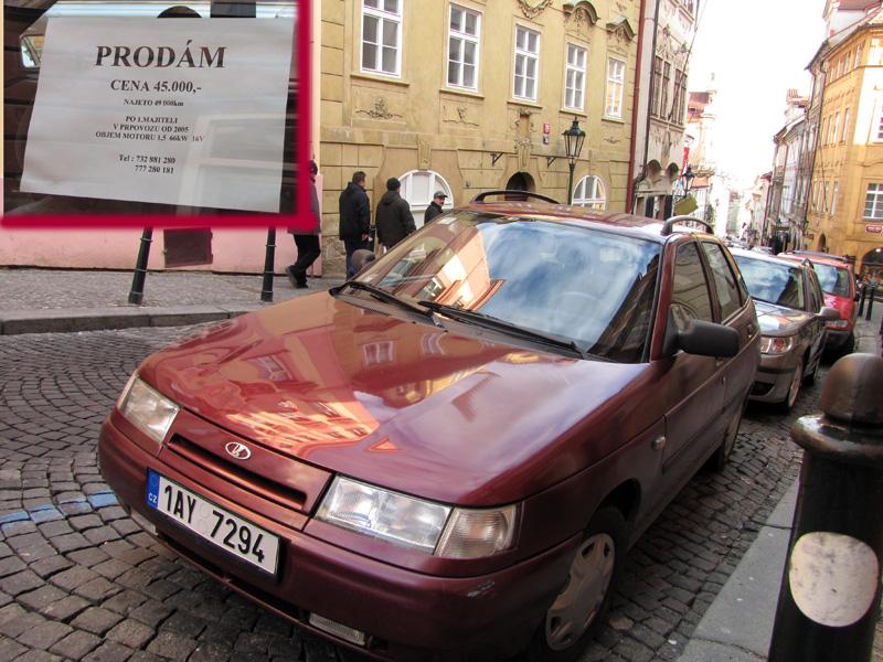 Ваз Лада в Праге.