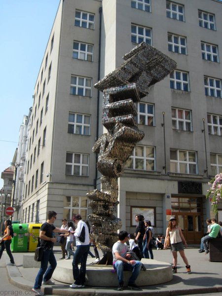 Памятник из Ключей