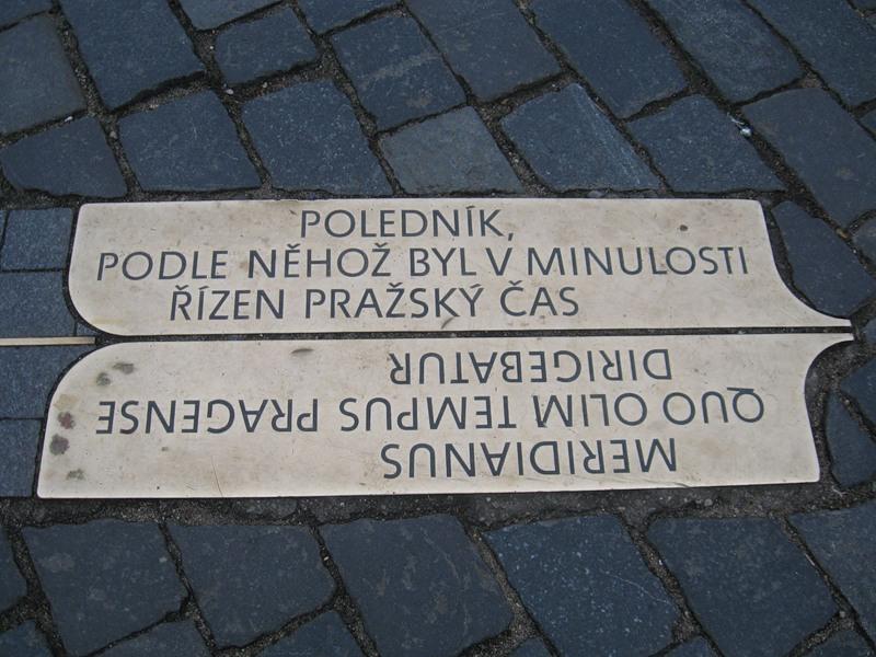 Полуденная метка на Староместской площади