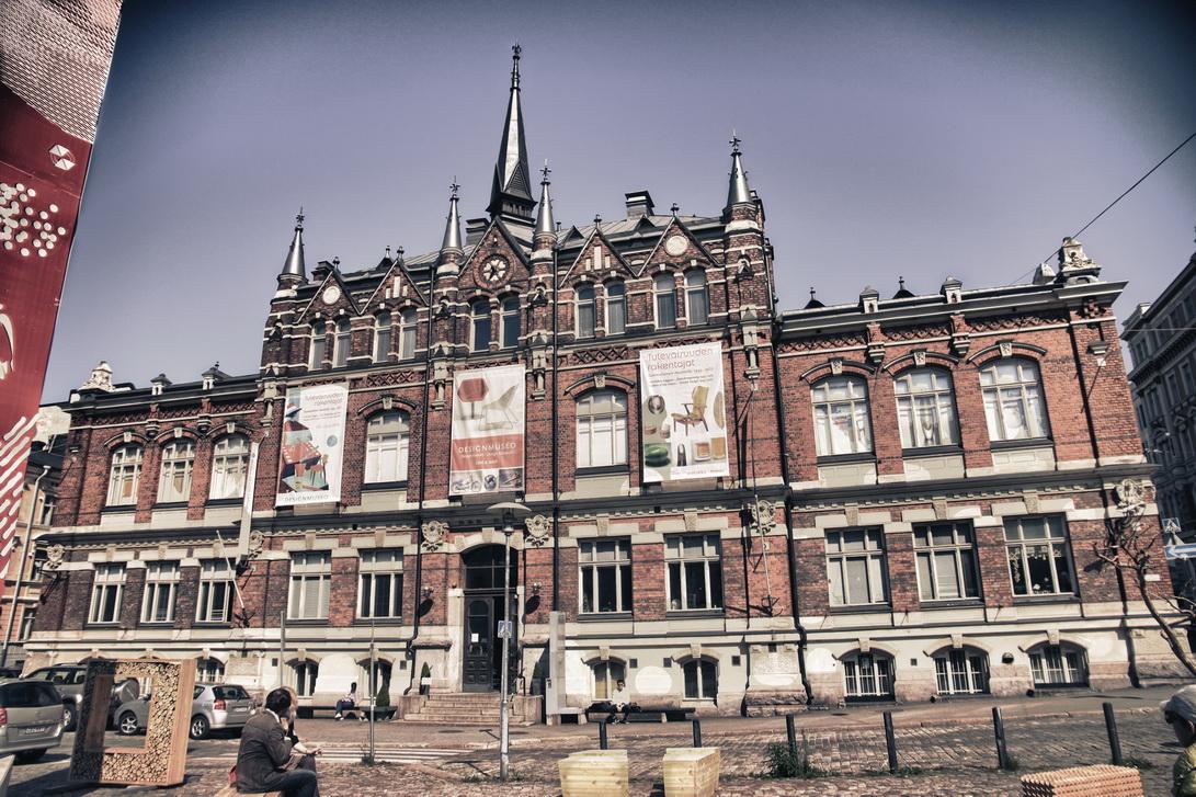 5694-design-museum