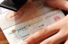 Документы для получения Шенгенской визы в Чехию