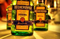 Выпить в Праге: не только пиво