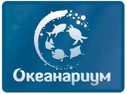 Океанариум в РИО на Дмитровке