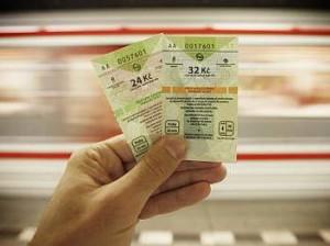 Билет в метро Праги