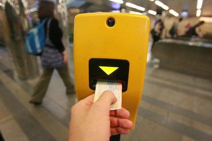 Билет в трамвае Праги