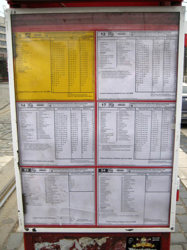 На каждой остановки трамвая