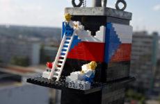 Самая высокая башня из кубиков Lego теперь в Праге
