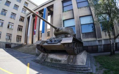 Военный музей в Праге