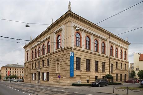 Пражский музей декоративно-прикладного искусства