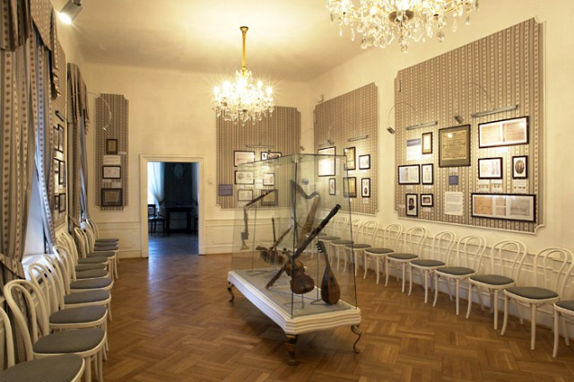 Музей Моцарта - Вилла Бертрамка