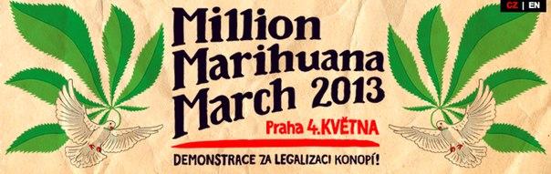 Марш Марихуаны в Праге