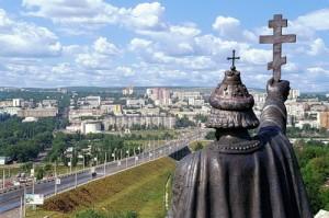 Авиабилеты Белогород-Прага