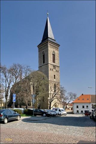 Церковь Девы Марии на Намети