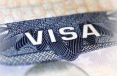 Изменение размера визового сбора за чешскую визу с 9 декабря 2013