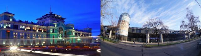 Фотографии вокзалов Омска и Праги