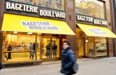 Багетери Бульвар в Праге