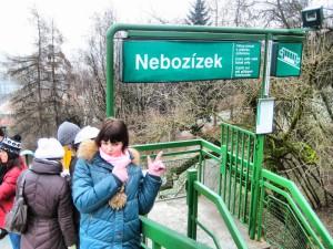Станция Небозизек