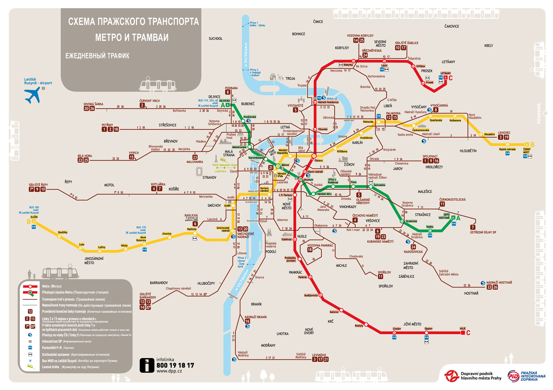 Схема транспорта метро