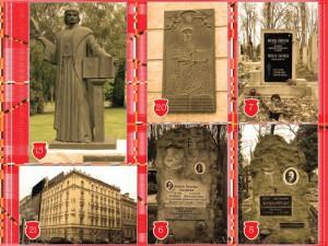Белорусская Прага Карта